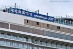 Norwegian Joy Exterior Picture
